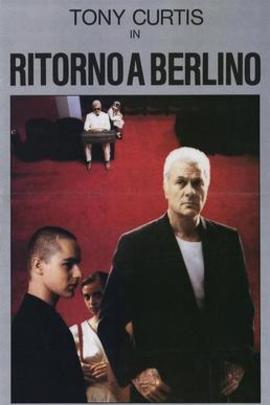 德国欢迎你( 1988 )