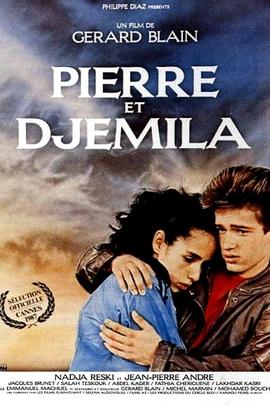 皮埃尔和杰米拉( 1987 )