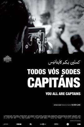 Todos vós sodes capitáns( 2010 )