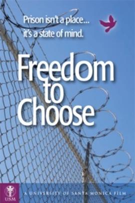 选择的自由