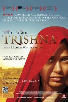 特莉萨娜( 2011 )