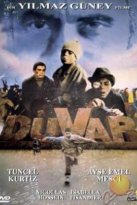 坚墙( 1983 )