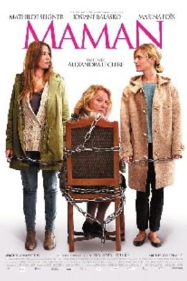 妈妈( 2012 )