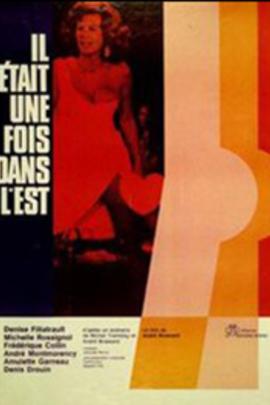 东部往事( 1974 )
