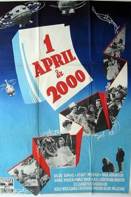 2000年4月1日