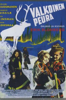 白色驯鹿( 1952 )