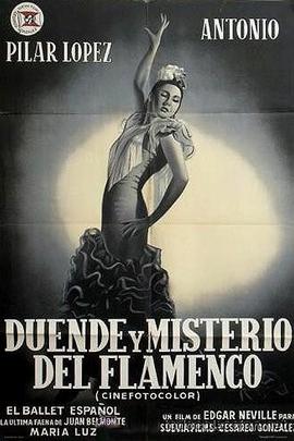 弗拉门戈的魅力与神秘( 1952 )