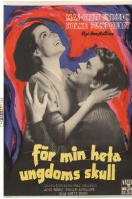 因我炙烈的青春( 1952 )