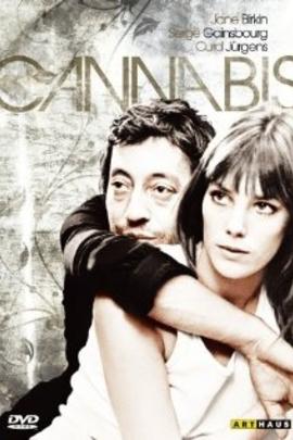 大麻( 1970 )