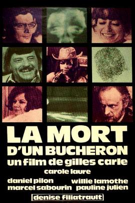 伐木工之死( 1973 )