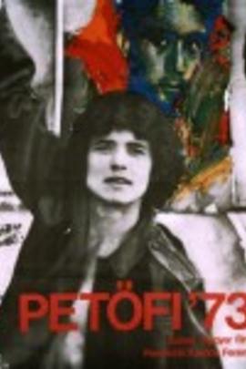 Petöfi '73( 1973 )