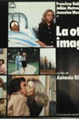 其他的图像( 1973 )
