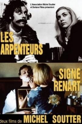 测量师( 1972 )
