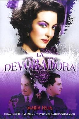 吞噬( 1946 )