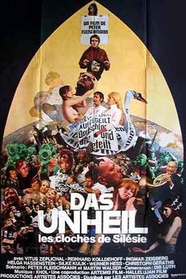 灾难肆虐( 1972 )