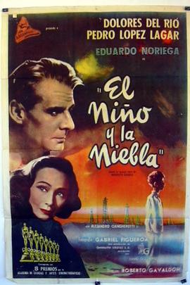 孩子和雾( 1953 )