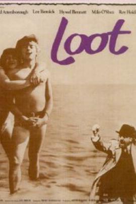 抢劫( 1970 )