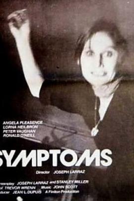 症状( 1974 )