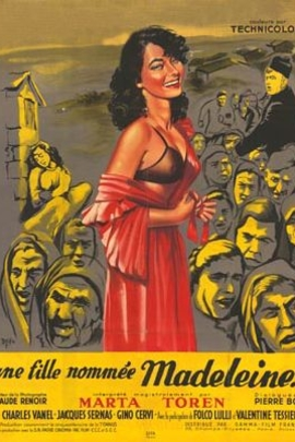 玛德莲娜( 1954 )