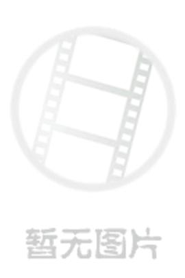逃出柏林( 2001 )