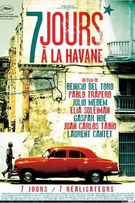 七天哈瓦那( 2012 )