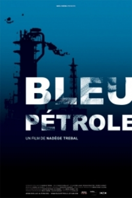 蓝色汽油( 2012 )