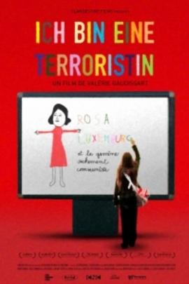 我是一名恐怖分子