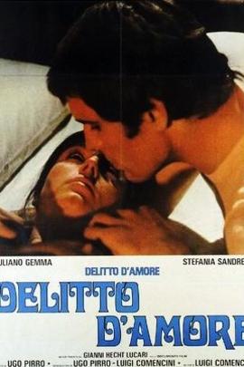 爱的犯罪( 1974 )