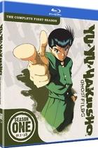 幽游白书/Poltergeist Report: Yuu Yuu Hakusho (1992)
