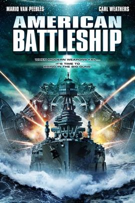 美国战舰( 2012 )