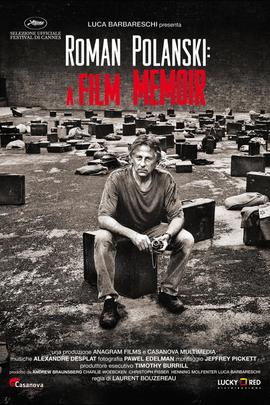 罗曼·波兰斯基:一部电影回忆录( 2011 )