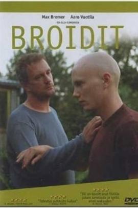 兄弟( 2003 )