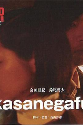 累渊( 2012 )