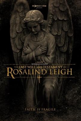 罗莎琳德·雷最后的遗嘱