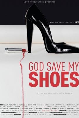 神啊!请救救我的高跟鞋( 2011 )