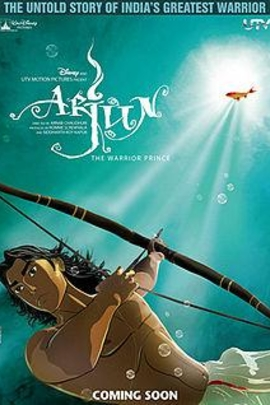 Arjun - The Warrior Prince( 2012 )