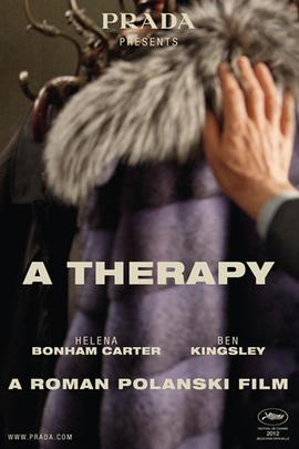 一次心理治疗( 2012 )