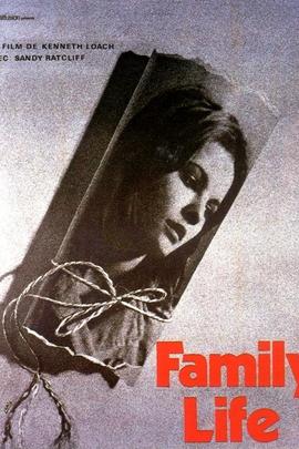 家庭生活( 1971 )