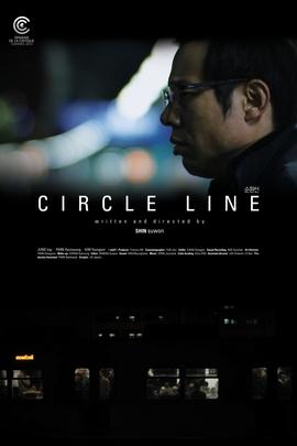 循环线( 2012 )
