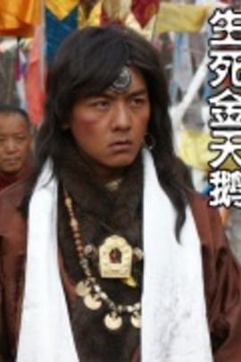 生死金天鹅( 2010 )