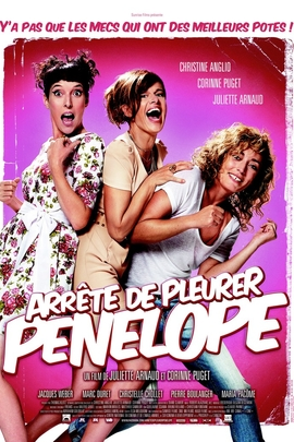 别哭,佩内洛普( 2012 )