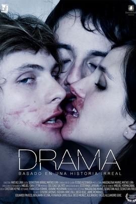 戏剧( 2010 )