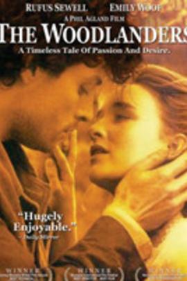 丛林人( 1997 )