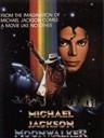 外星战将/Moonwalker(1988)