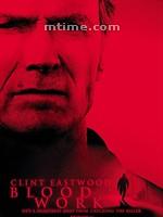 血腥拼图Blood work (2002)