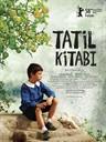 夏日之书/Tatil kitabi(2008)