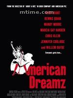 给你个梦——【美国梦】 - angela.dashen - 安吉拉的家