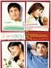 暹罗之恋/The Love of Siam(2007)