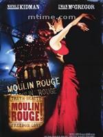 红磨坊Moulin rouge! (2001)