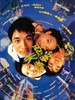 #天旋地恋/When i look upon the stars(1999)